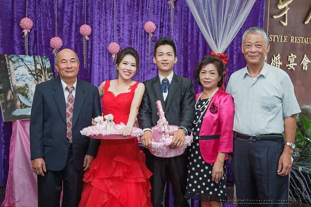 peach-20160917-wedding-664