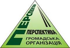 NGO Prespective logo