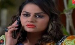 Bad Gumaan Episode 44 Full by Hum Tv Aired on 21st November 2016
