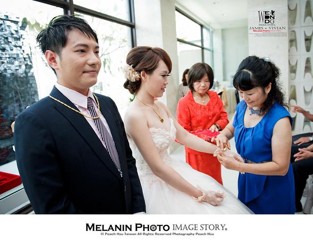 peach-wedding-20130707-8066