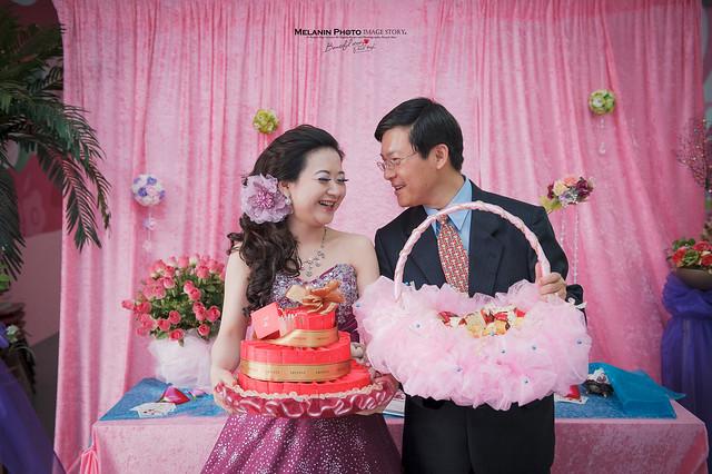 peach-20140426-wedding-622
