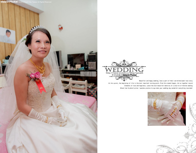 peach-wedding-20121202-6525+6492