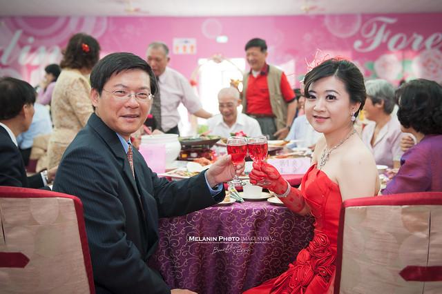 peach-20140426-wedding-508