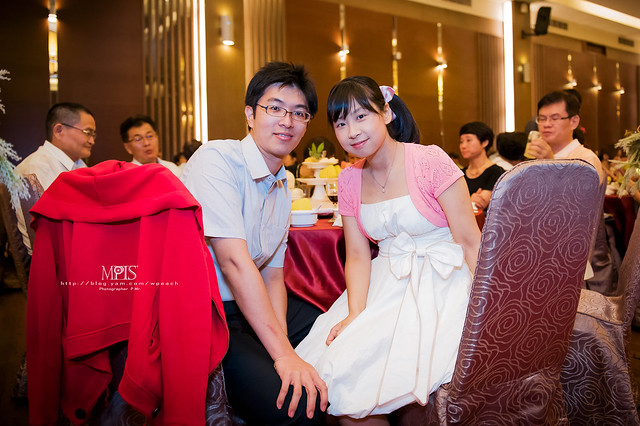 peach-wedding-20140703--397