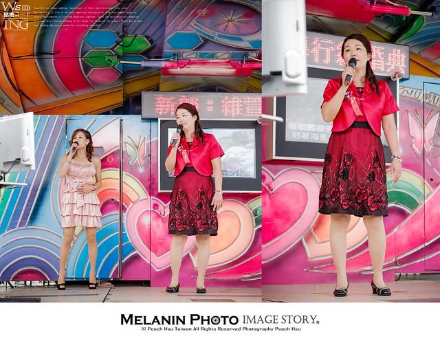 peach-20131006-a-631+634