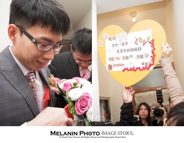 peach-20131228-wedding-368+369