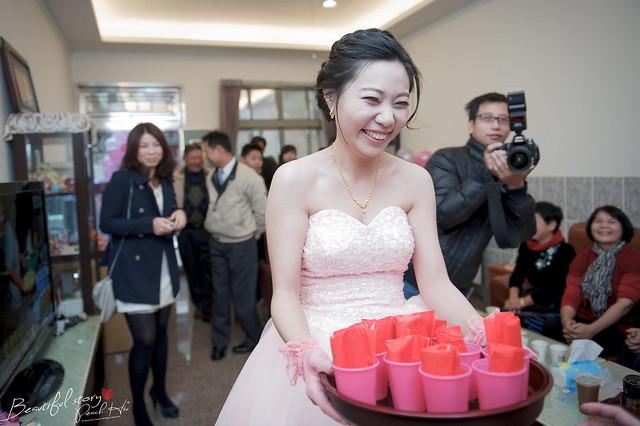 peach-20131228-wedding-267