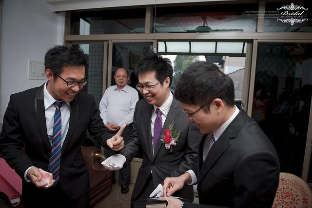 peach-20131124-wedding-238