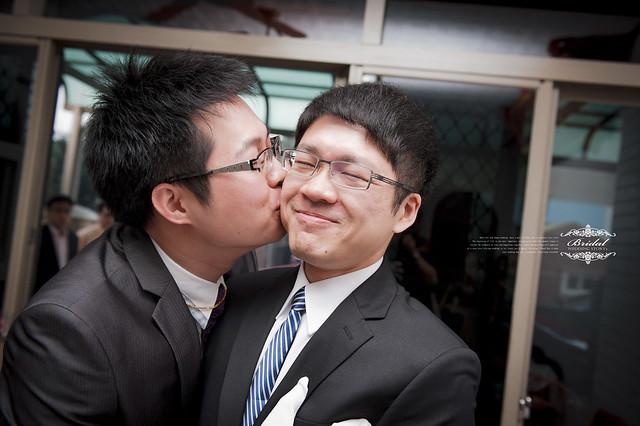 peach-20131124-wedding-263