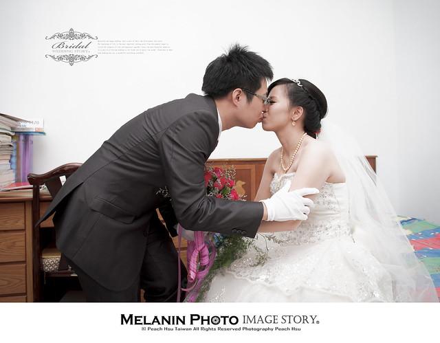 peach-20131124-wedding-317