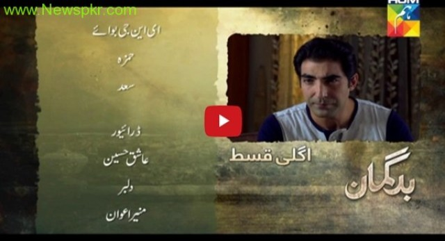 Bad Gumaan Episode 49 Promo Full by Hum Tv Aired on 25th November 2016