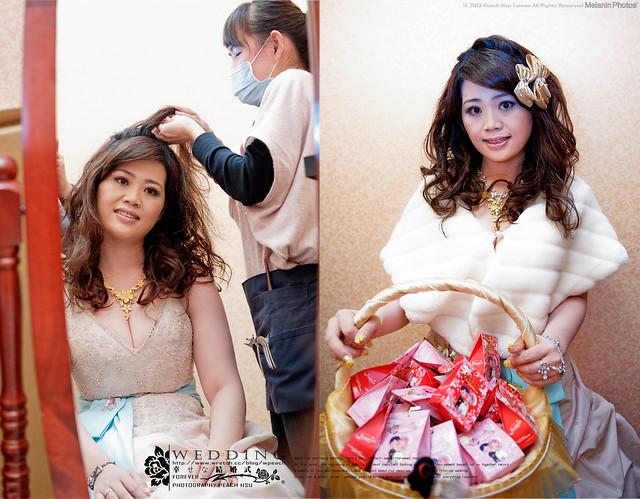 peach-20130113-wedding-0314+0341