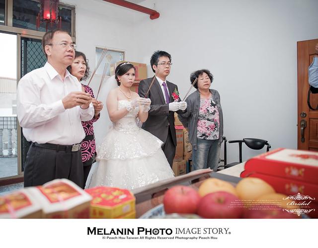 peach-20131124-wedding-344