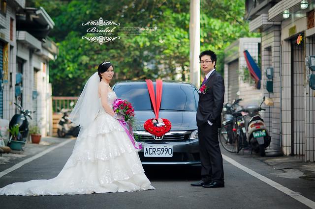 peach-20131124-wedding-621-2