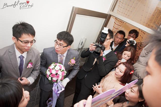 peach-20131228-wedding-356