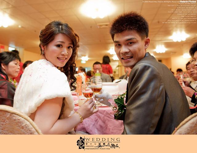 peach-20130113-wedding-0107