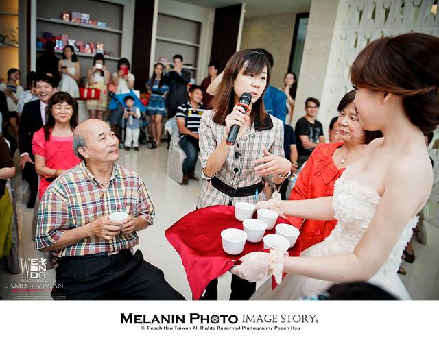peach-wedding-20130707-7875
