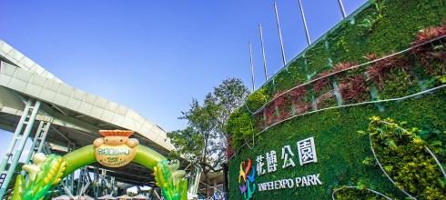 【台北】。12年風華『台北故事館』花博圓山捷運站 *外國人來台灣旅遊必排景點
