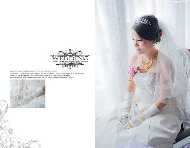 peach-wedding-20121202-6875