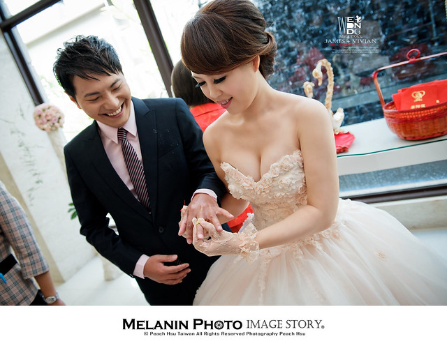 peach-wedding-20130707-8026