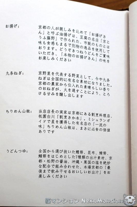 DSC03958-5