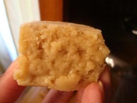 Peanutbutter Fudge(Thanksgiving 2010)
