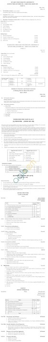 CBSE Class IX / X  Additional Subjects Syllabus 2014   2015