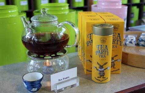 Urban Tea Merchant