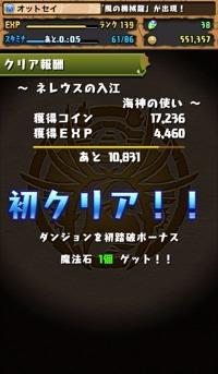 pdss1811_2013-11-04