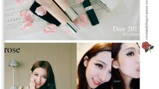 [彩妝] 激愛Dior BBcream。大明星一般的玫瑰光底妝