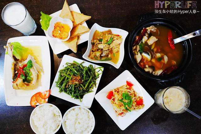 Tai Thai泰式廚坊 (25)