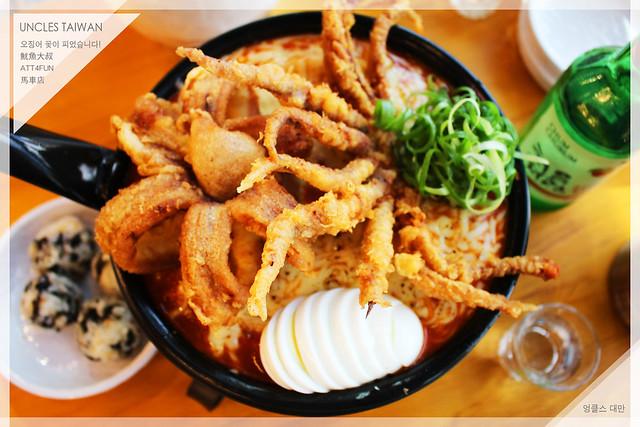 魷魚大叔-31