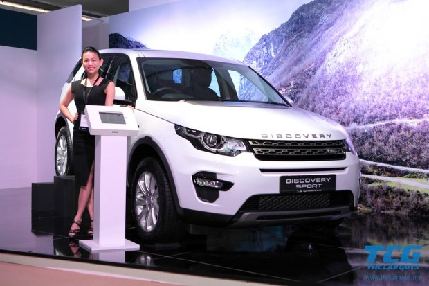2015 Land Rover Discovery (9)