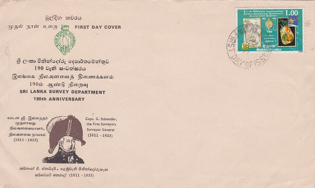 Sri Lanka 1991 Survey Department 190th Anniversary