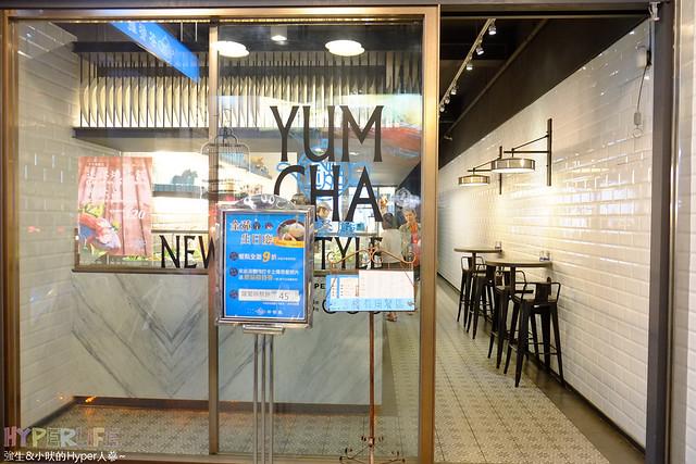 2015 金苑茶餐廳 (15)
