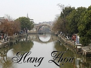 Xi Tang Hang Zhou China