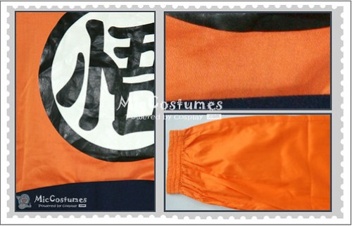 Dragon Ball Son Goku Cosplay Costume1