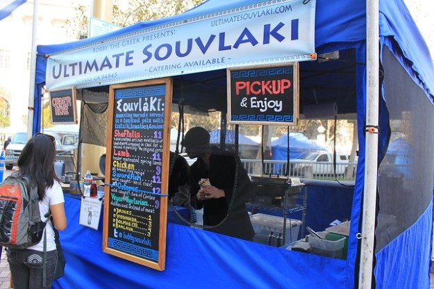 Greek Food stand
