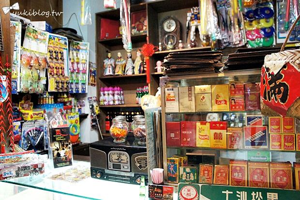 [宜蘭親子二日遊]*羅東 駿懷舊餐廳 ❤ 復古潮流‧每道菜都超好吃 ❤ Yukis Life by yukiblog.tw