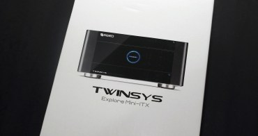 三位一體 SEED TWINSYS ITX機殼+影音模組