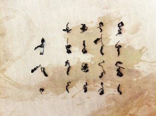 Calligraphie à la feuille d'oolong cha infusée puis séchée