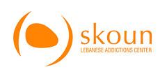 skoun logo final