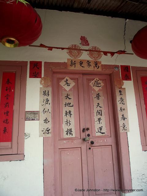 Colourful door in Malaka