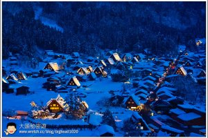 [日本中部飛驒高山 DAY5-5]白川:白川鄉合掌村點燈