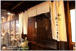 [日本中部飛驒高山 DAY1-2]名古屋:逛街、旗籠家、和志かぶと屋