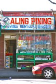 Aling Pining on Fraser