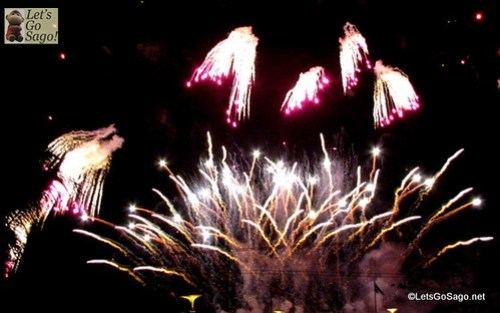 Philippine International Pyromusical Competition featuring Finland
