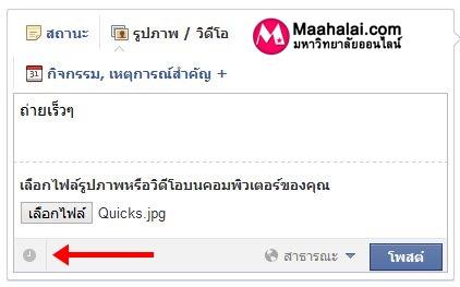 Facebook-A001