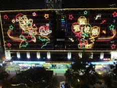 Reader I.H. | Regal Kowloon Hotel | Hong Kong | 8:45pm