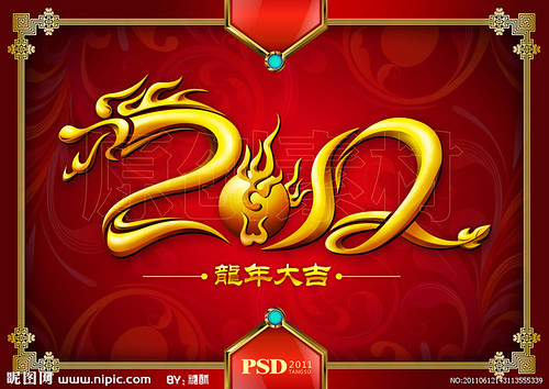 2012-year-of-the-dragon-02